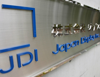 Japan Display Gets $920m Bailout from Ichigo