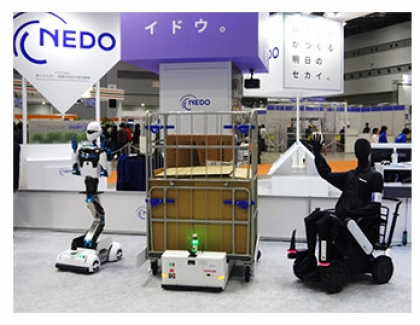 NEDO and Toshiba Release Software Interface For Controlling Different Robots Under a Common System