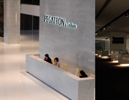 iPhone Assembler Pegatron Reports 33% Q1 Decline