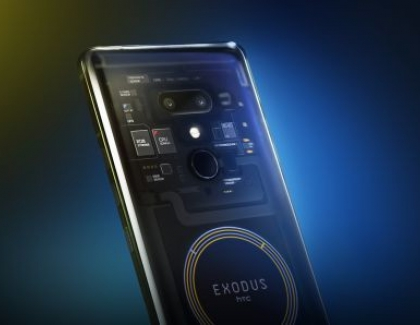 The HTC Exodus 1 Gets More Blockchain Apps