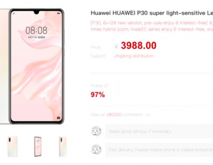Huawei P30 6GB With 128GB Storage Launched in China