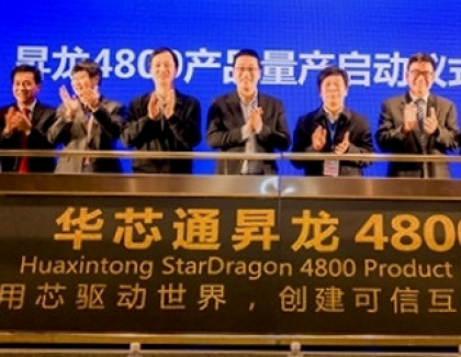 Chinese Qualcomm Affiliate Huaxintong Unveiled the 'StarDragon 4800' Processor