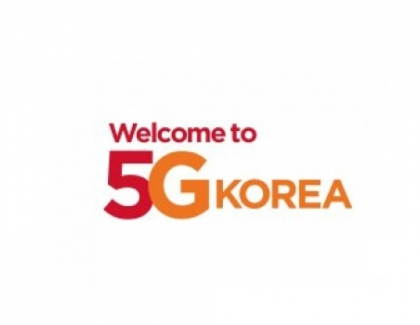 Mobile Carriers Admit 5G Problems in South Korea