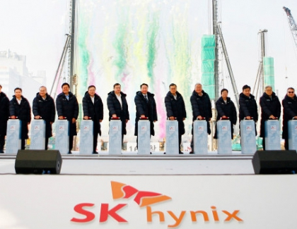 SK hynix Breaks Ground For New Production Line in Icheon