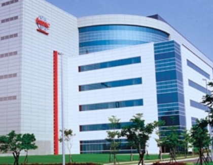 TSMC's Outlook Influenced by Waning Phone and Crypto Demand
