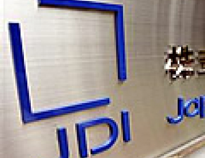 Japan Display To Get Bailout from INCJ: report