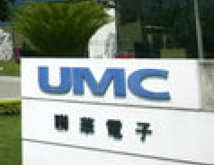 UMC and GLOBALFOUNDRIES Won't Develop 7nm Technology