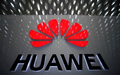 U.S. FCC Votes to Bar China's Huawei, ZTE from Government Subsidy Program