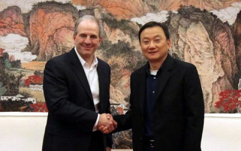 China's UnionPay and PayPal Enter Global Partnership Agreement