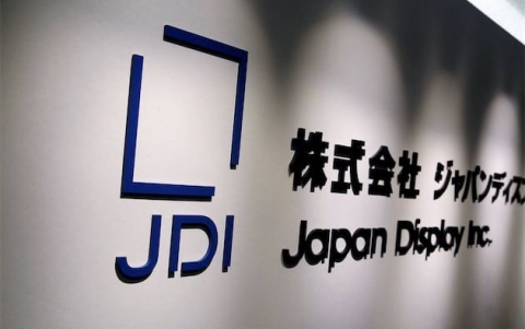 Japan Display is Seeking For Funds in China: report