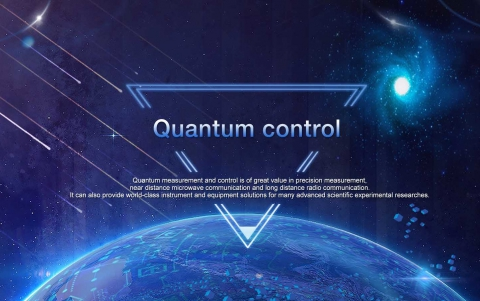 China Launches Quantum Computer Control System