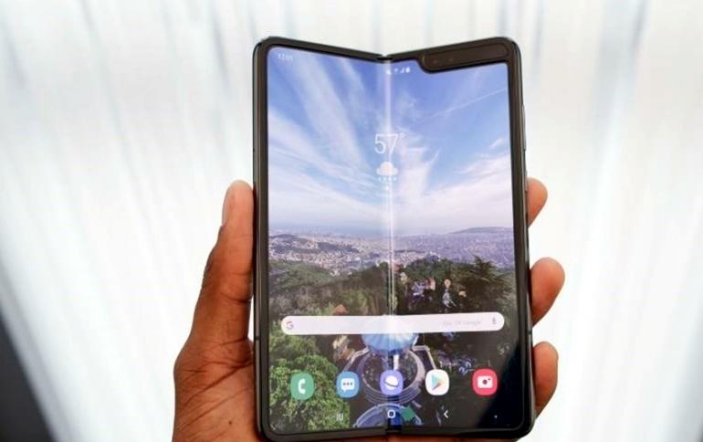 Samsung Postpones Launch of Galaxy Fold
