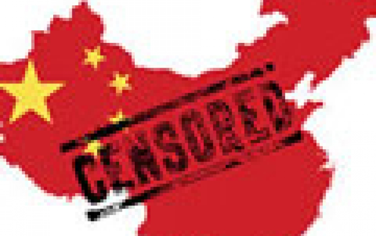 Chinese Blogger to Pay $31,000 Fine for Inaccurate Post