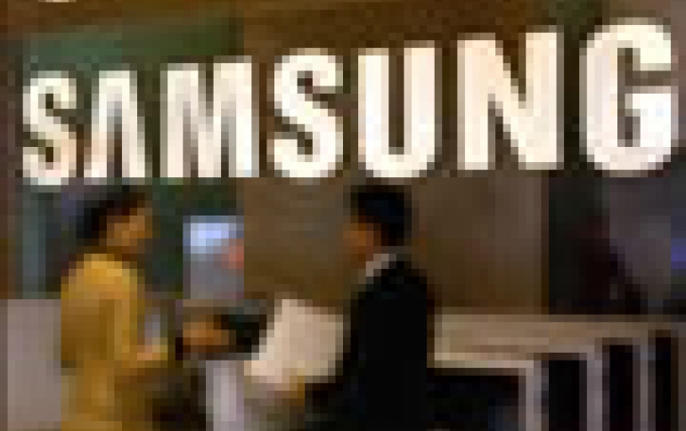 Samsung Introduces New 500GB 2.5-inch Hard Disk Drive for Mobile Computing