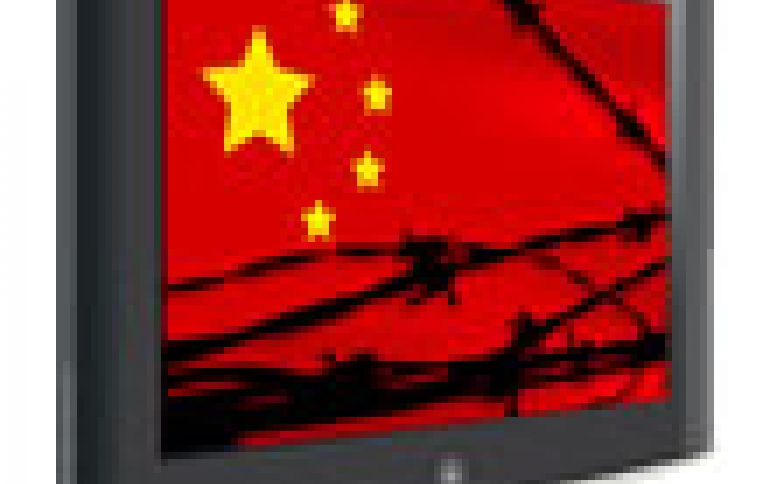 Microsoft Denies Censorship of China-related Searches